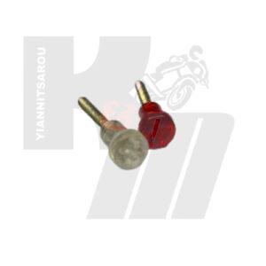 Βίδες stoplight Runner (R) 584458 or 250623