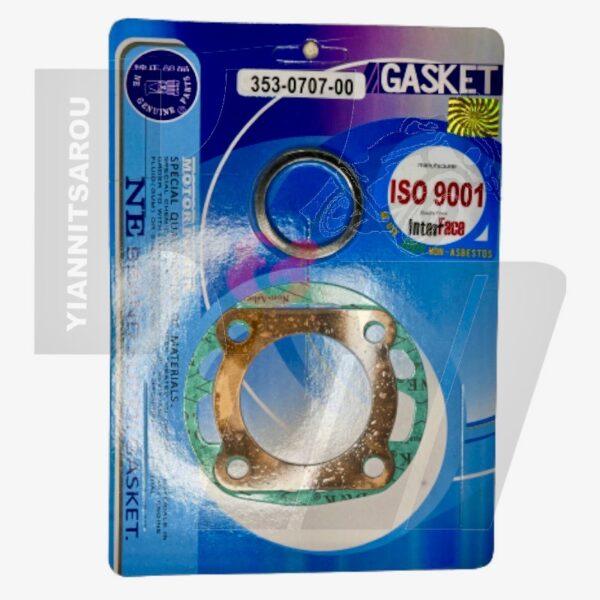 Τζουβάδες (gasket) Καύσεως & Κυλίνδρου A100