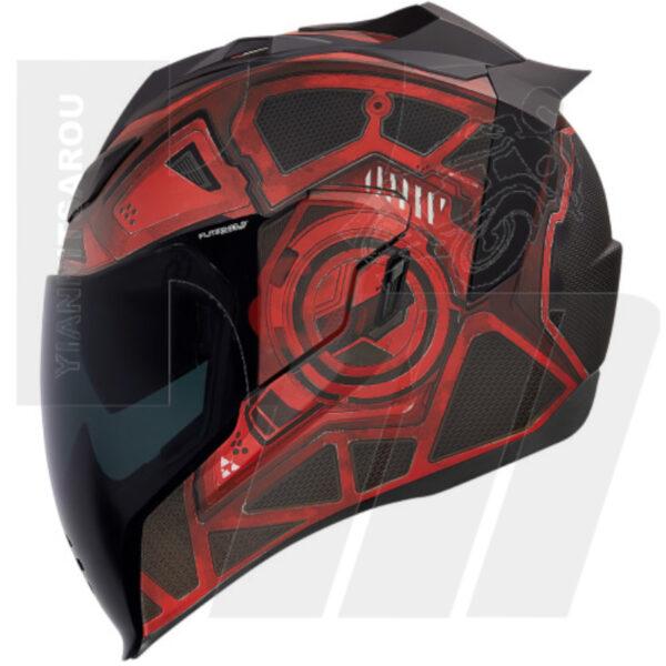 Airflite™ Blockchain Helmet