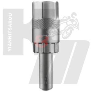 birzman 12mm Lock Ring Remover 030186 12.00