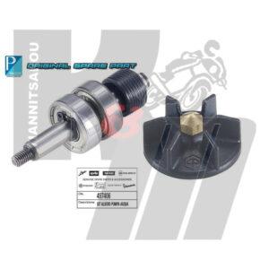 water pump runner 50 497406